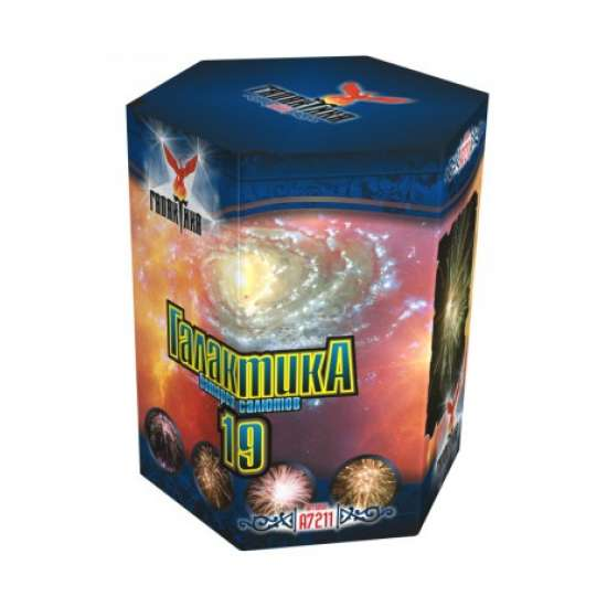 Галактика 19