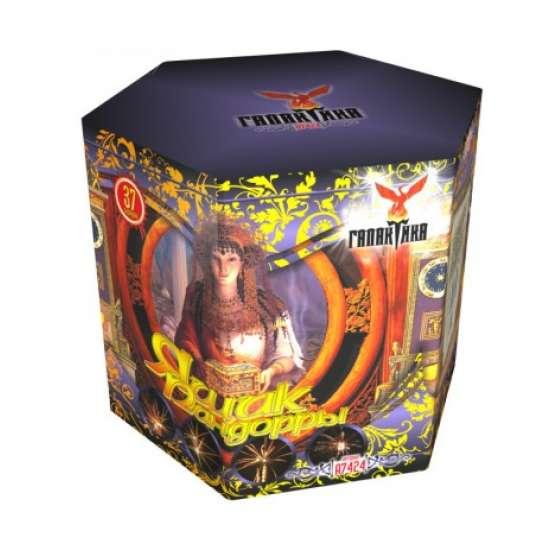 Ящик пандорры