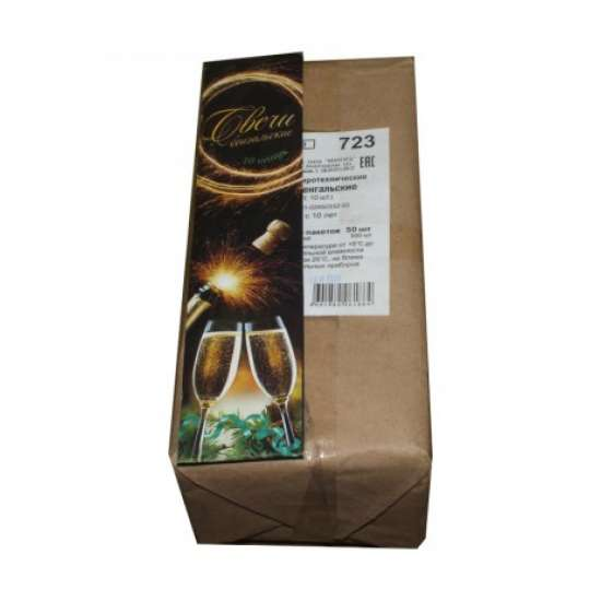 Свечи бенгальские 213 мм в пакете 10 шт