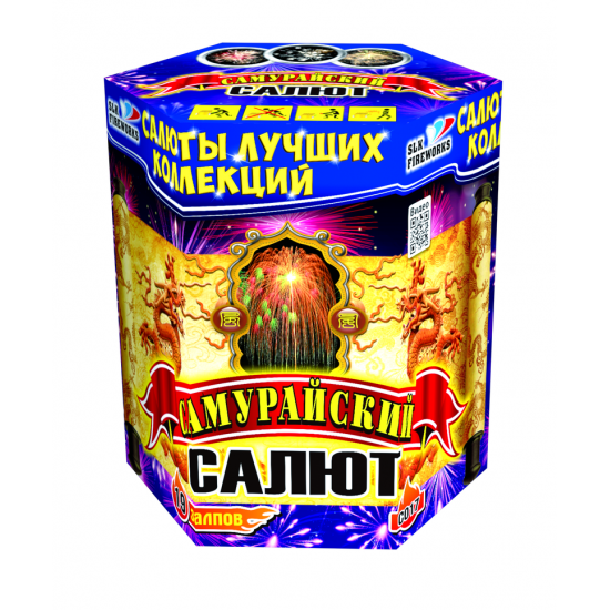 САМУРАЙСКИЙ САЛЮТ